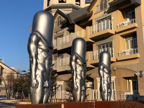 문화올림픽 되살려낸 '총알맨들'