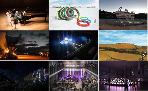 평창 문화올림픽 프로그램북