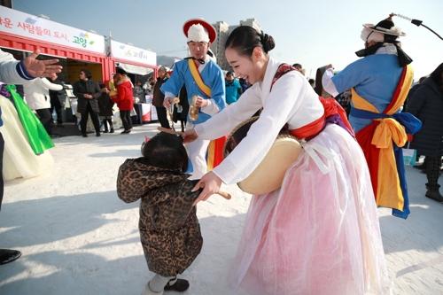 고양시, 평창동계올림픽 '홍보부스'운영