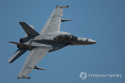 대만이 도입 협의 중인 F-18 슈퍼호넷[신화=연합뉴스]