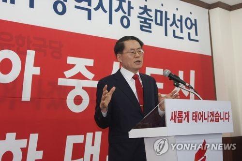 김재수 전 농림축산식품부 장관