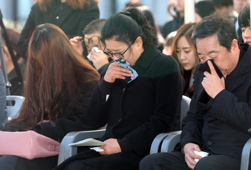 추모식서 흐느끼는 유가족. [김선호 기자]