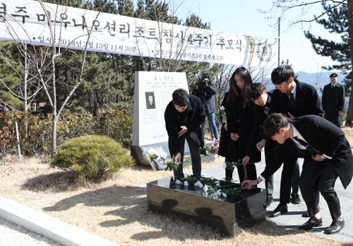 헌화하는 학생들 [김선호 기자]