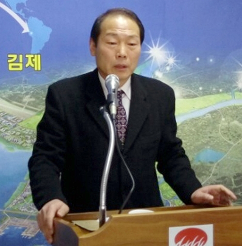이홍규 민주당 김제·부안 부위원장, 김제시장 출마 선언