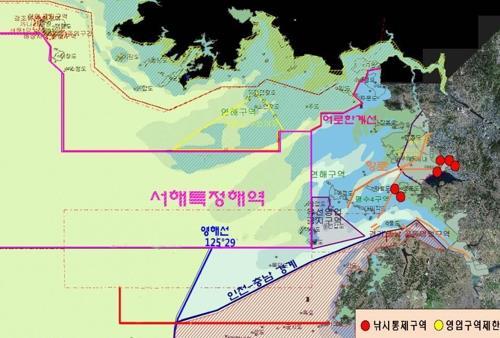 인천 낚시 어선 조업구역[인천해양경찰서 제공=연합뉴스]