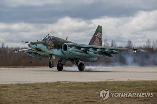 러시아군의 Su-25SM3 지상공격기[이타르타스]