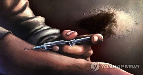필로폰 투약 PG [연합뉴스 자료사진]