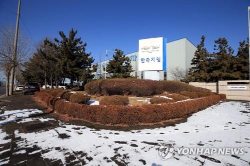 GM 군산공장 폐쇄