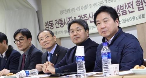 광주 온 홍종학 장관