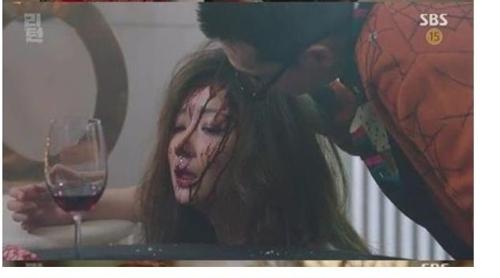 SBS드라마 '리턴'