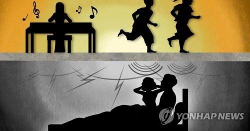 층간소음 [연합뉴스 자료 이미지]