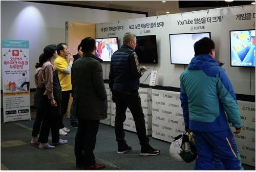 KT스카이라이프, 용평리조트에 '텔레비' 부스 오픈