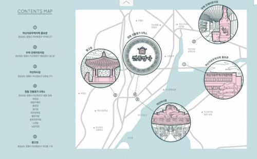 창원시 산업관광 투어 맵.