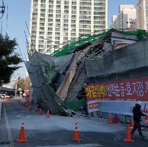 도로 덮친 철거건물 [독자 제공=연합뉴스]