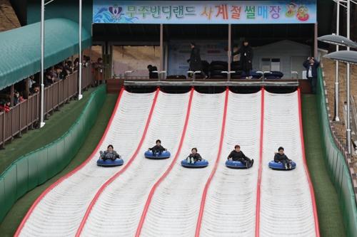 무주반디랜드 사계절 썰매장[무주군제공=연합뉴스]