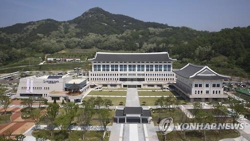 경북도교육청 전경 [경북교육청 제공=연합뉴스 자료사진]
