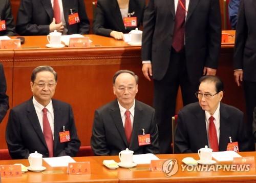 19차 당대회에 참석 중인 왕치산(가운데)[베이징=연합뉴스]
