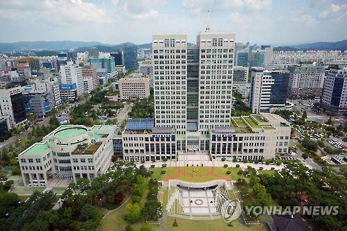 대전시청사 전경 [연합뉴스 자료사진]
