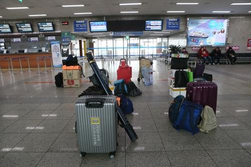 뱃길 끊긴 인천항연안여객터미널