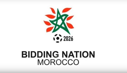 모로코 월드컵유치 엠블렘 [모로코 유치위 홈페이지 캡처]