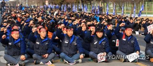 한국GM 군산공장 폐쇄 반대 집회