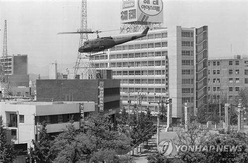 80년 5.18 당시 광주 도심을 날고 있는 계엄군 헬기
