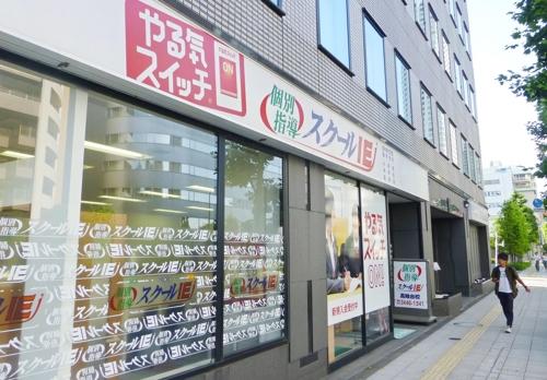 일본의 학습학원