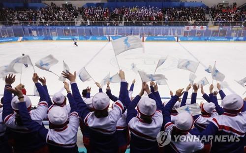 [올림픽] 첫 득점에 환호하는 북측 응원단