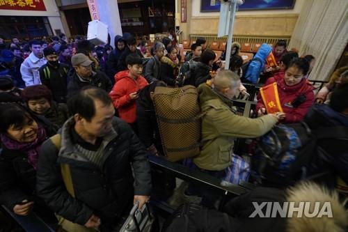 베이징역에서 귀성길에 오르는 중국인들 [신화=연합뉴스 자료사진]
