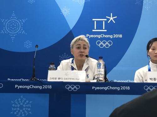 [올림픽] '단일팀 첫골' 그리핀