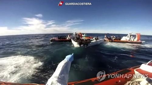 이탈리아 해안경비대, 리비아 해역서 난민구조(자료사진) [AP=연합뉴스]