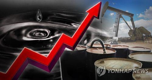 국제유가 상승 (PG)