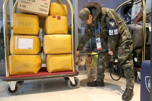 공군, 평창올림픽 경비지원[공군제공]