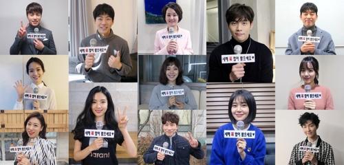 제이와이드컴퍼니 배우들 새해 인사