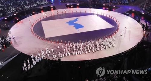 남북 선수단 한반도기 앞세우고 동시 입장[연합뉴스 자료사진]