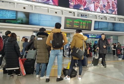 귀성 행렬로 북적이는 서울역