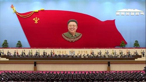 북한, 김정일 생일 76돌 경축 중앙보고대회…김정은 불참