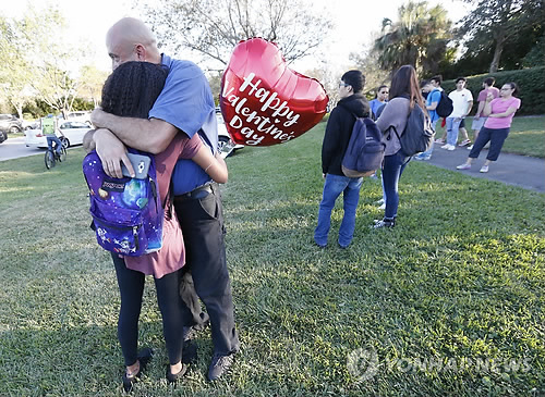 미 플로리다 주 총격 사건 발생한 고교