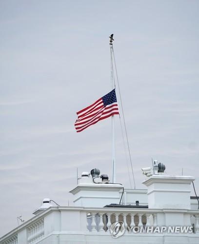 더글러스고 참사에 조기 게양한 미 백악관