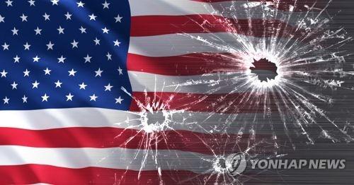 미국 총기 사고(PG)
