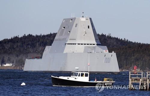 미 해군의 차세대 스텔스 구축함 마이클 몬수르[AP=연합뉴스]