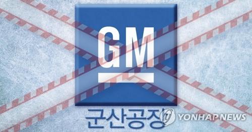 공장 폐쇄 앞두고 더욱 불안한 GM 대우 '비정규직'