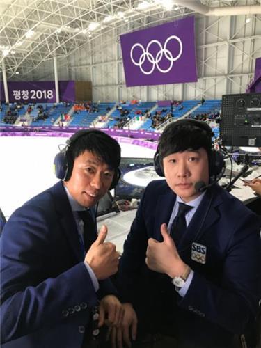 SBS 배성재 캐스터(오른쪽)와 제갈성렬 해설위원