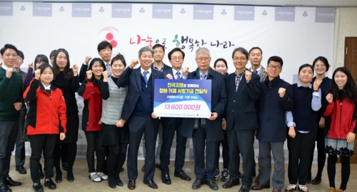 한국지엠, 창원·거제사랑 기금 1천360만원 전달