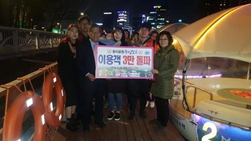 용지호수 무빙보트 이용객 3만 돌파. [창원시청 제공=연합뉴스]