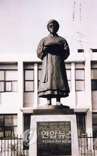 김마리아 동상
