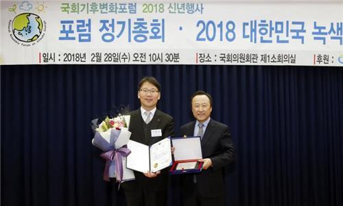 """두산중, 한국 녹색기후상 수상 """"기후변화 대응 선도"""""""