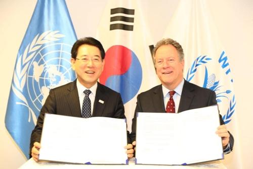 한국, WFP와 식량원조 업무협약