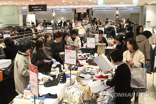 롯데백화점[연합뉴스 자료사진]
