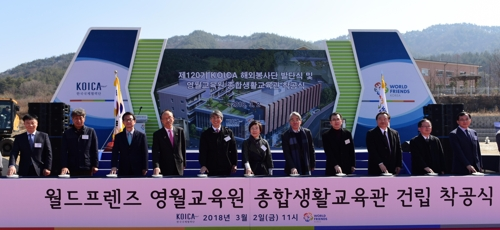 참석 내외빈이 착공을 알리는 버튼을 누르고 있다.